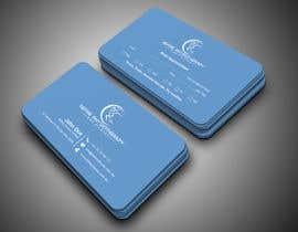 Nro 63 kilpailuun Build me a Business Card käyttäjältä abdulmonayem85
