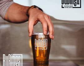 Nro 83 kilpailuun Design a Logo for an upscale Coffee, Beer and Wine Bar käyttäjältä Ron83