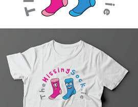 #11 untuk Design a Logo for The Missing Sock.ie oleh AWAIS0
