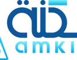 #30 untuk Logo design for Amkinah Laundry oleh Loay8871