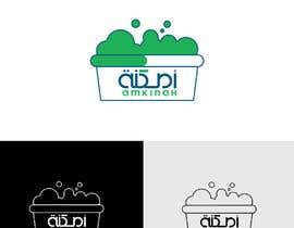 #13 untuk Logo design for Amkinah Laundry oleh amrshendy4495