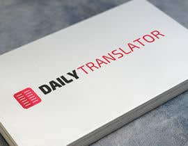 #54 for Design a Logo for Translator service by pirouetti