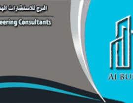 Nro 44 kilpailuun Redesign of the Logo of an Engineering Consultancy Firm käyttäjältä sarlaksamira