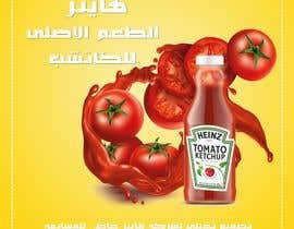 #16 for Social Media ADS - MASTER PHOTOSHOP af mahmoud4561234