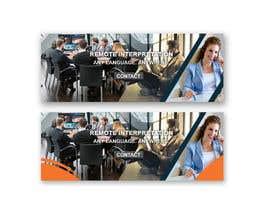 #32 for Design a Banner Image for a Website Homepage af bachchubecks