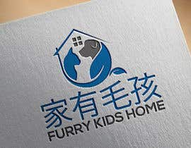#81 for pet business logo design by tanhaakther