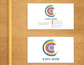 #214 , Business Card Design 来自 mdhafizur007641