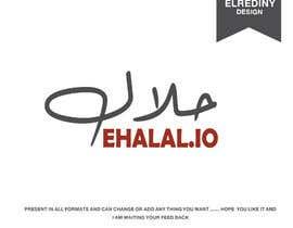 #38 untuk Design a halal logo oleh mohamedelrediny