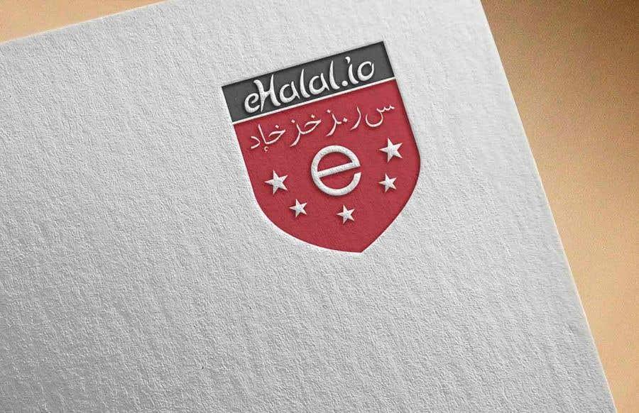 Penyertaan Peraduan #                                        21                                      untuk                                         Design a halal logo
