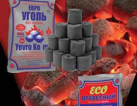 #12 para Visual design(ad) for Charcoal briquette por vivekdaneapen