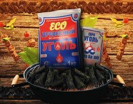#7 para Visual design(ad) for Charcoal briquette por fedoratheexplode