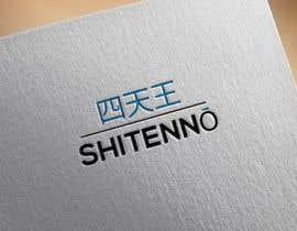#43 for Logo for a Japanese Product af DesignInverter