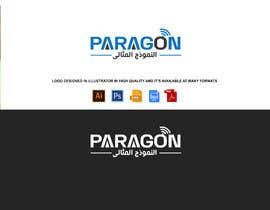 #71 for Design English/Arabic Logo and Business Card  for an IT Company by yallan3raf2016