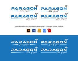 #116 for Design English/Arabic Logo and Business Card  for an IT Company by yallan3raf2016