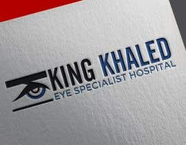 #217 for Design Logo for Eye Specialist Hospital by Toy05