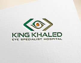 #230 for Design Logo for Eye Specialist Hospital by siprocin