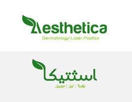 #33 untuk developing a logo for a  clinic oleh dola003