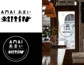 #115 для Design a logo for anime cafe (Amai Cafe) от HaraIring