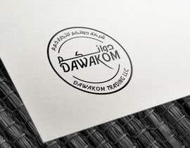 #607 for Dawakom logo and stationary Arabic/English af NabeelShaikhh