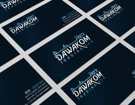 #610 for Dawakom logo and stationary Arabic/English af NabeelShaikhh