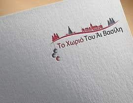 #11 , create a business logo 来自 ftshuvoab