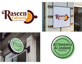 #186 for Re design 3 restaurant logos by Onlynisme
