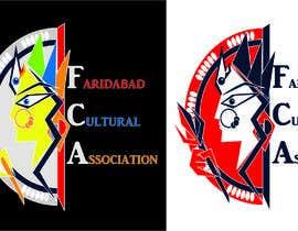 Gayatrisingh4 tarafından Durga Puja Logo Design için no 34