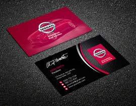 #372 para Business Card Design Contest de SHILPIsign