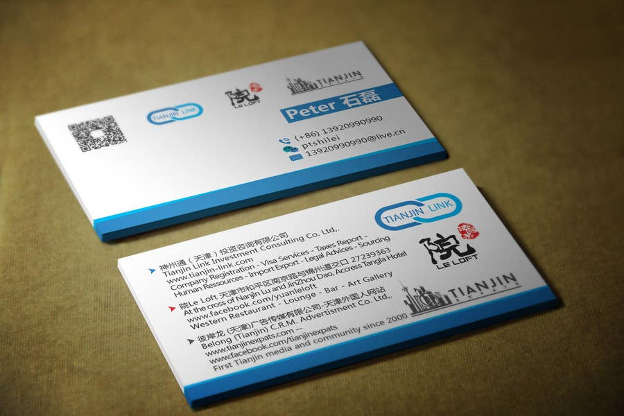 Entry #37 by sixthsensebd for Design some Business Cards 2 languages ...