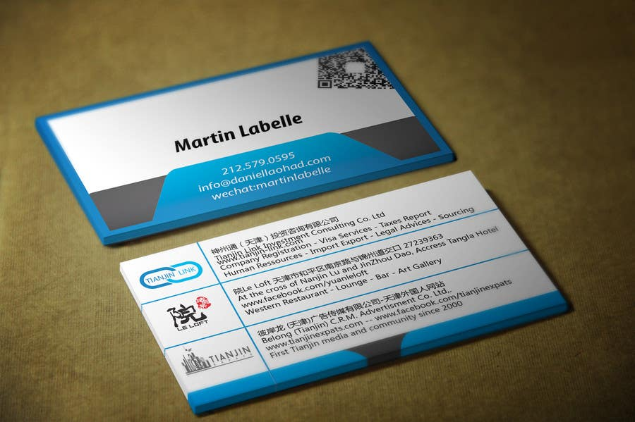 Entry #136 by ALLHAJJ17 for Design some Business Cards 2 languages ...