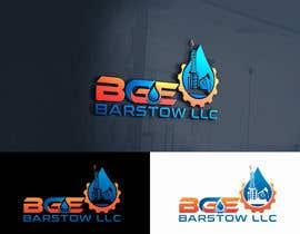 #462 untuk Build me a logo oleh imranhassan998