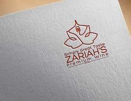 Nro 205 kilpailuun I need a logo käyttäjältä graphicrivers