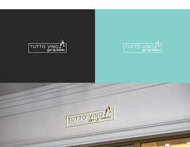 #424 , Logo for new wine shop needed 来自 designmhp