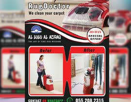 #18 για Rug Doctor - Carpet cleaning από AkterGraphics