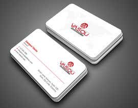#442 , Design some Business Cards 来自 Neamotullah