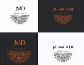 Nro 37 kilpailuun Logo Designing käyttäjältä mariannasarvari