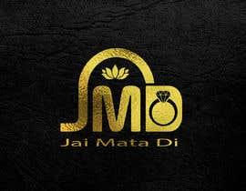 Nro 48 kilpailuun Logo Designing käyttäjältä Mostafijurahaman