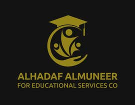 #240 for Logo Design - with English & Arabic text by wildanburhan