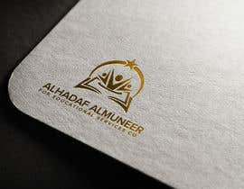 #241 for Logo Design - with English & Arabic text by EagleDesiznss