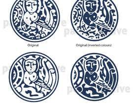 Nro 16 kilpailuun Re-draw a logo in three variations. käyttäjältä palashbdlive