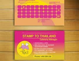 #17 , Design the Membership card for Thai Restaurant. 来自 yes321456