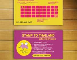 #19 , Design the Membership card for Thai Restaurant. 来自 yes321456