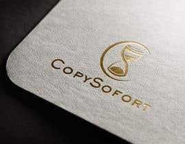 #227 для Design a Logo, visiting card and Price Flyer for a Printing Company от artasm