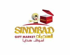 #27 for Logo and Stationery ( Arabic & English) Sindbad af designgale