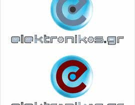 nº 152 pour Design a logo from my company-web site par ashfaqalikasuri