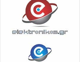 nº 157 pour Design a logo from my company-web site par ashfaqalikasuri