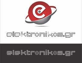 nº 166 pour Design a logo from my company-web site par ashfaqalikasuri
