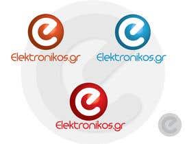 nº 143 pour Design a logo from my company-web site par Knackzahid