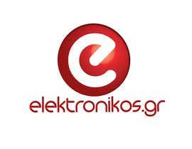 nº 176 pour Design a logo from my company-web site par Knackzahid
