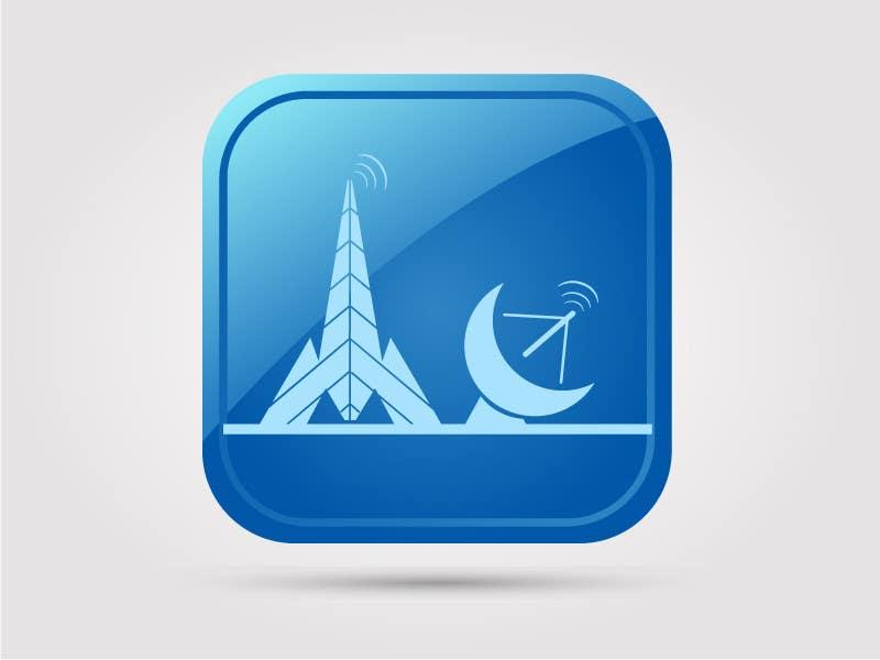 Inscrição nº                                         38                                      do Concurso para                                         Logo Design for a website related to Marketing